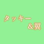 「滝沢歌舞伎2017」開催決定!V6三宅健と再タッグ