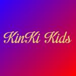 【KinKi Kids】ニューアルバム『Ballad Selection』2017年1月6日(金)発売決定!
