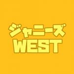 ジャニーズWEST ニューシングル「おーさか☆愛・EYE・哀/Ya! Hot! Hot!」6月21日発売決定!