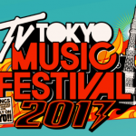 TOKIO 国分太一 司会「テレ東音楽祭 2017」6月28日放送決定!第1弾出演アーティスト発表!
