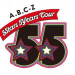 【A.B.C-Z】コンサートツアー「A.B.C-Z 5Stars 5Years Tour」グッズラインナップ発表!