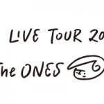 【10/18 横浜アリーナ 6日目】アリーナツアー「V6 LIVE TOUR 2017 The ONES」グッズ列、センター構成、落下物、セトリ、レポまとめ