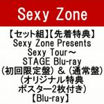 「Sexy Zone Presents Sexy Tour ~ STAGE」Blu-ray&DVD 9/6発売決定!予約開始
