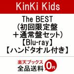 KinKi Kids ニューベストアルバム「The BEST」12/6発売決定!予約開始