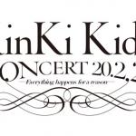 【12/16 東京ドーム 初日】「KinKi Kids Concert 20.2.21 ~Everything happens for a reason~」グッズ列・完売情報