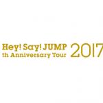 【12/8 京セラドーム大阪 初日】3大ドームツアー「Hey! Say! JUMP I/Oth Anniversary Tour 2017-2018」デジチケ入場、アリーナ構成、セトリ、レポまとめ