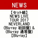 NEWS ニューシングル「LPS」&「NEWS LIVE TOUR 2017 NEVERLAND」Blu-ray&DVD発売決定!予約開始