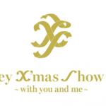 【12/18 ウェスティンナゴヤキャッスル】滝沢秀明 クリスマスショー「Tackey X'mas Show 2017 ~ with you and me ~」レポまとめ
