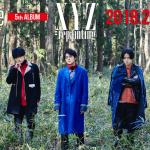 Sexy Zone ニューアルバム「XYZ=repainting」2/14 発売決定! 予約受付開始