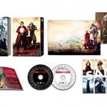 山田涼介 主演映画「鋼の錬金術師」Blu-ray&DVD 4/18 発売決定!予約受付開始