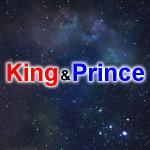 King & Prince 永瀬廉 映画「うちの執事が言うことには」初主演決定!神宮寺勇太も出演