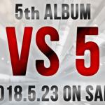 A.B.C-Z ニューアルバム「VS 5」5/23発売決定!予約受付開始