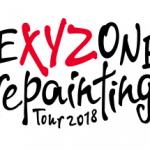【5/6 横浜アリーナ 1部2部 オーラス】セクゾ「SEXY ZONE repainting Tour 2018 」デジチケ入場、アリーナ構成、セトリ、公演レポまとめ