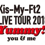 【7/15 西武ドーム 2日目】キスマイ「Kis-My-Ft2 LIVE TOUR 2018 Yummy!! you&me」グッズ列、デジチケ入場、アリーナ構成、セトリ、公演レポまとめ