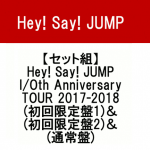 「Hey!Say!JUMP I/Oth Anniversary Tour 2017-2018」DVD 6/27発売決定!予約受付開始