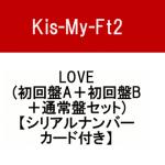 Kis-My-Ft2 ニューシングル「LOVE」7/11 発売決定!予約受付開始
