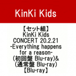 「KinKi Kids CONCERT 20.2.21 -Everything happens for a reason-」Blu-ray & DVD 7/25発売決定!予約受付開始