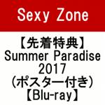 Sexy Zone「Summer Paradise 2017(サマパラ)」Blu-ray & DVD 7/18発売決定!予約受付開始