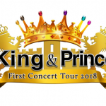 「King & Prince First Concert Tour 2018」まとめ