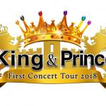 キンプリ「King & Prince First Concert Tour 2018」9/22 宮城 セキスイハイムスーパーアリーナ 1部2部 オーラス グッズ列、アリーナ構成、セトリ、公演レポまとめ