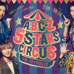 東京ジョイポリス×A.B.C-Z コラボ「A.B.C-Z 5STARS CIRCUS IN JOYPOLIS」期間限定開催決定!レポまとめ