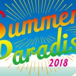サマパラ「Summer Paradise 2018」グッズ画像まとめ SixTONES、Snow Man、宇宙Six、MADE、Travis Japan、内博貴