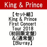 キンプリ「King & Prince First Concert Tour 2018」Blu-ray & DVD 12/12 発売決定!予約受付開始