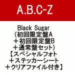 A.B.C-Z ニューシングル「Black Sugar」3/27 発売決定!予約受付開始