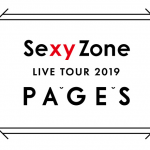 「Sexy Zone LIVE TOUR 2019 PAGES」まとめ