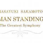 V6 坂本昌行 ソロコンサート「ONE MAN STANDING 2019」開催決定!チケット(プレイガイド)情報