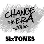 SixTONES「CHANGE THE ERA-201ix-」まとめ