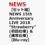 "「NEWS 15th Anniversary LIVE 2018 ""Strawberry""」DVD & Blu-ray 9/11発売決定!予約開始"