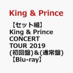 「King & Prince CONCERT TOUR 2019」BD & DVD 1/15発売決定!予約受付開始