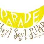 Hey!Say!JUMP「PARADE」1/11 福岡 ヤフオク!ドーム 初日 グッズ列・アリーナ構成・本人確認・セトリ・公演レポまとめ