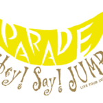 Hey!Say!JUMP「PARADE」1/12 福岡 ヤフオクドーム グッズ列・アリーナ構成・本人確認・セトリ・公演レポまとめ