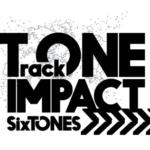 SixTONES「TrackONE -IMPACT-」2/24 大阪城ホール 1部2部 グッズ列・グッズ画像・アリーナ構成・セトリ・公演レポまとめ