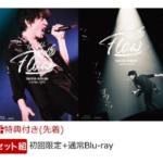 木村拓哉「TAKUYA KIMURA Live Tour 2020 Go with the Flow」Blu-ray&DVD 6/24 発売決定!予約受付開始
