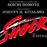 堂本光一 主演舞台「Endless SHOCK -Eternal- 2021」まとめ
